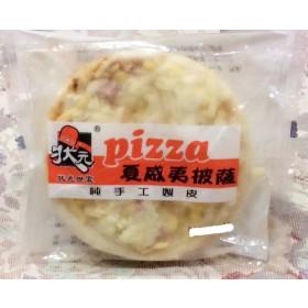 夏威夷披薩