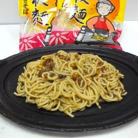 阿儀鐵板麵- 黑胡椒口味